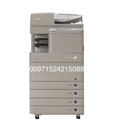 Photocopiers machines color and black