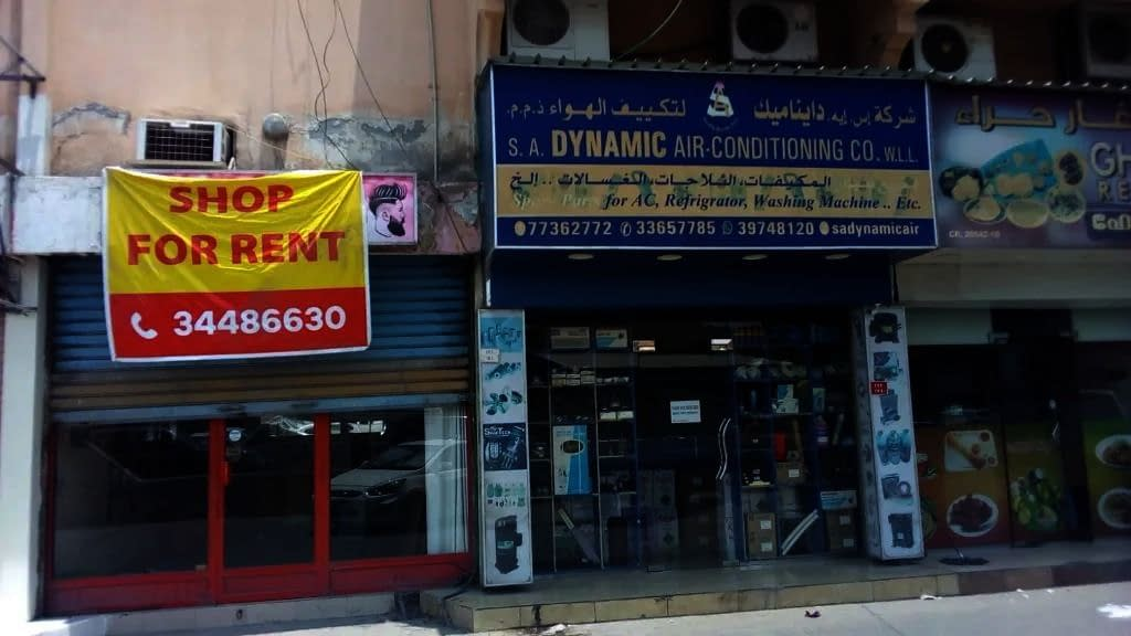 Shops For Rent in Muharraq Governorate Bahrain