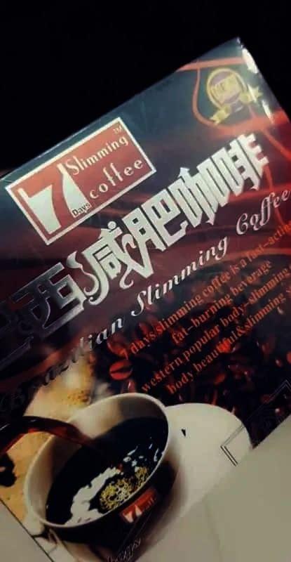 قهوة التنحيف البرازيلية تساعد على نزول