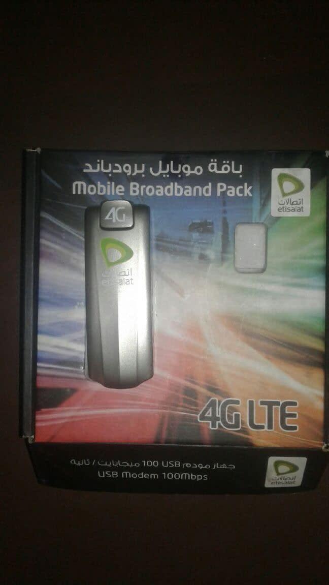 يوجد للبيع جهاز الانترنت غير مستعمل 4G