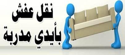 شحن بضاعة من دبي الى قطر شحن اثاث من