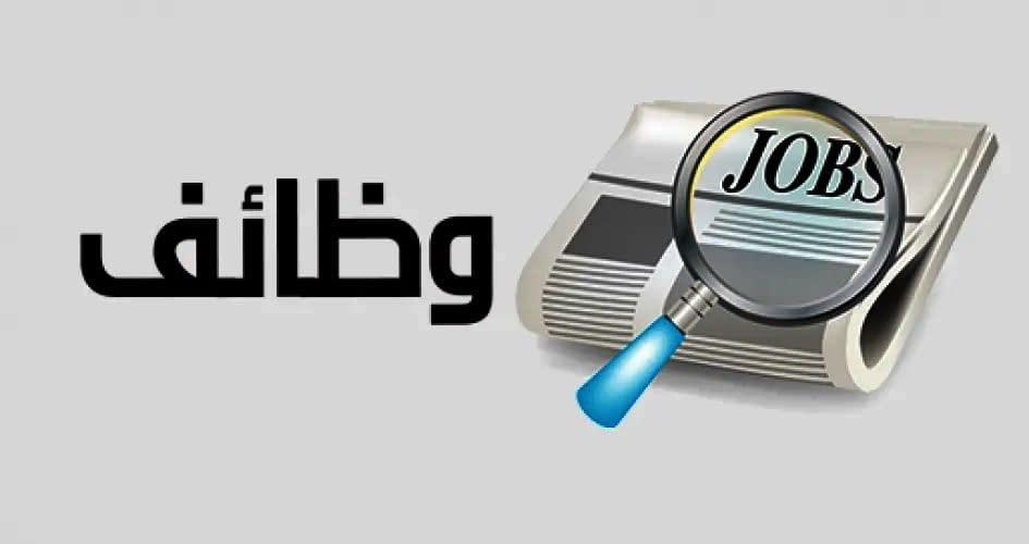 Jobs Classifieds in Kuwait City - Kuwait - page 15