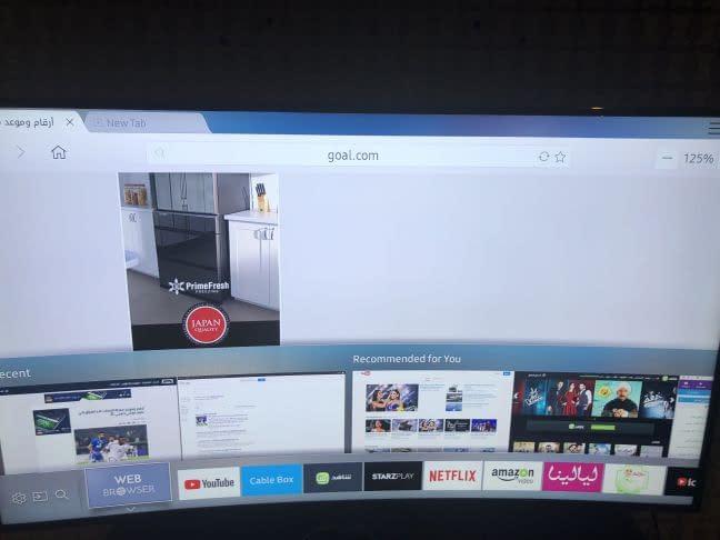 Samsung smart curve tv brand new 55