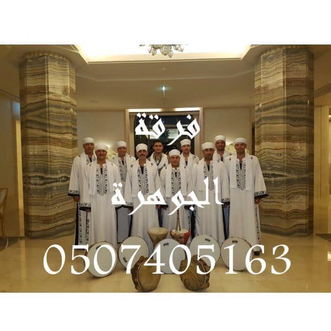 فرقة الجوهرة للزفه المصريه زفاف اعراس