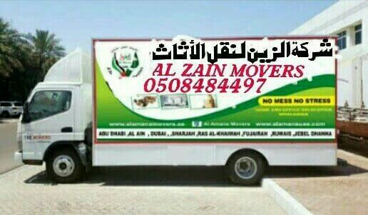 MOVER AND PACKER IN DUBAI@100.0557447341