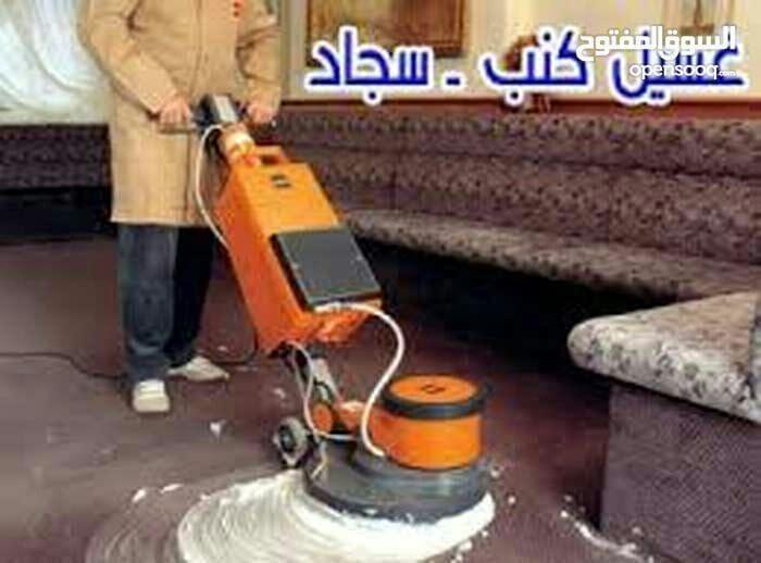 شركة تنظيف (لمسة جمال) تنظيف شامل