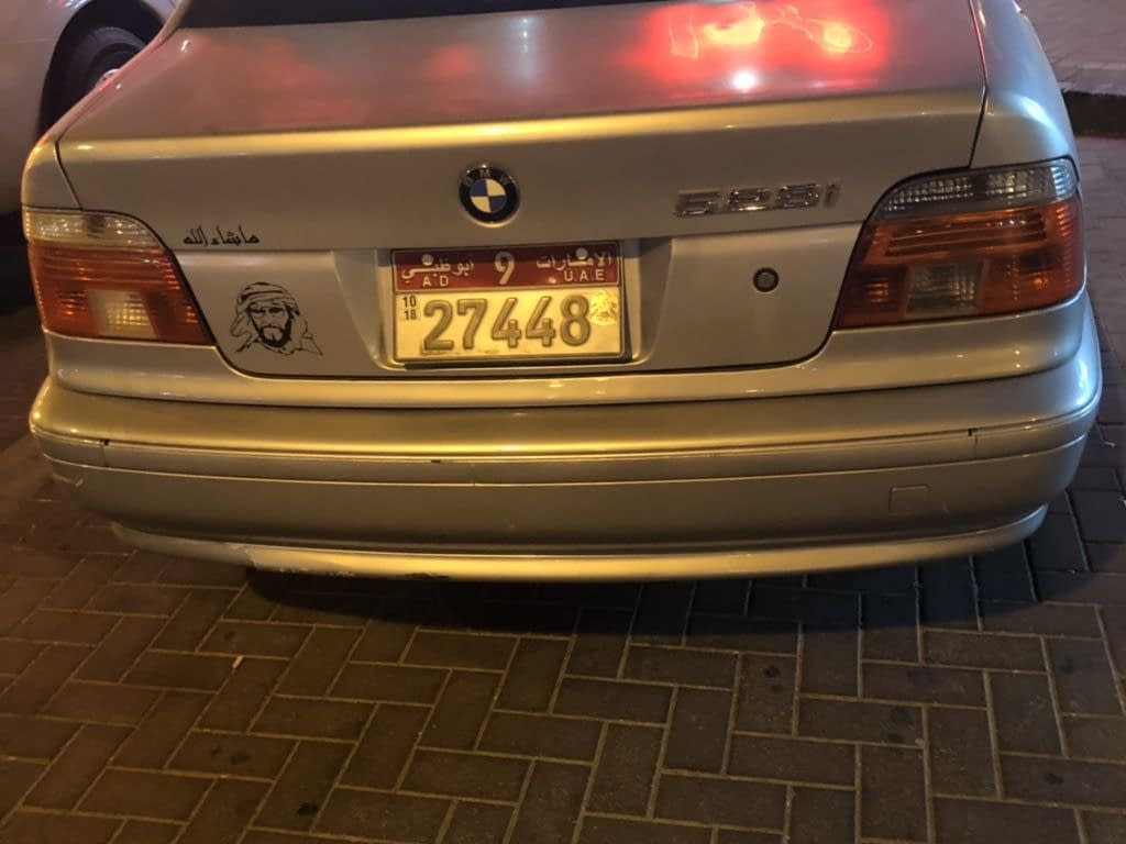 BMW528i بحالة جيدة جدا ملكية وتأمين