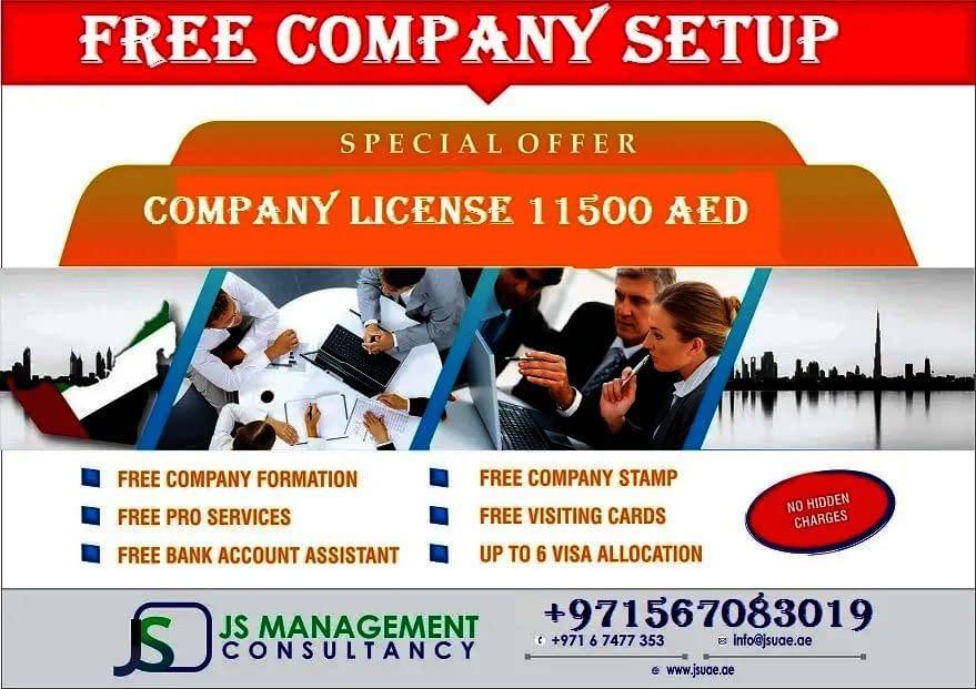 تأمين طبي تأمين سيارات 0555598140 متاح