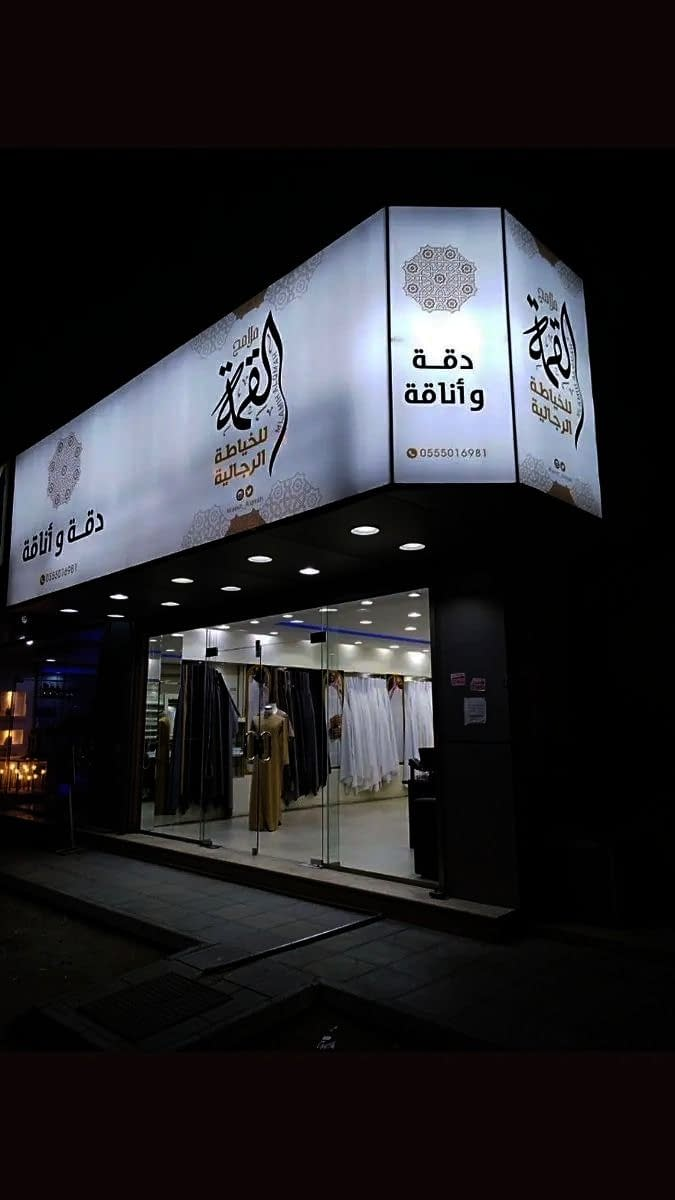 SAR 80 / Zahra's Boutique Stock Clearance 50% Discount of Stitched 3pcs Suits