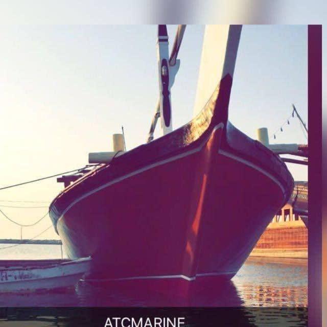مصنع أي تي سي مارين لصناعة قوارب