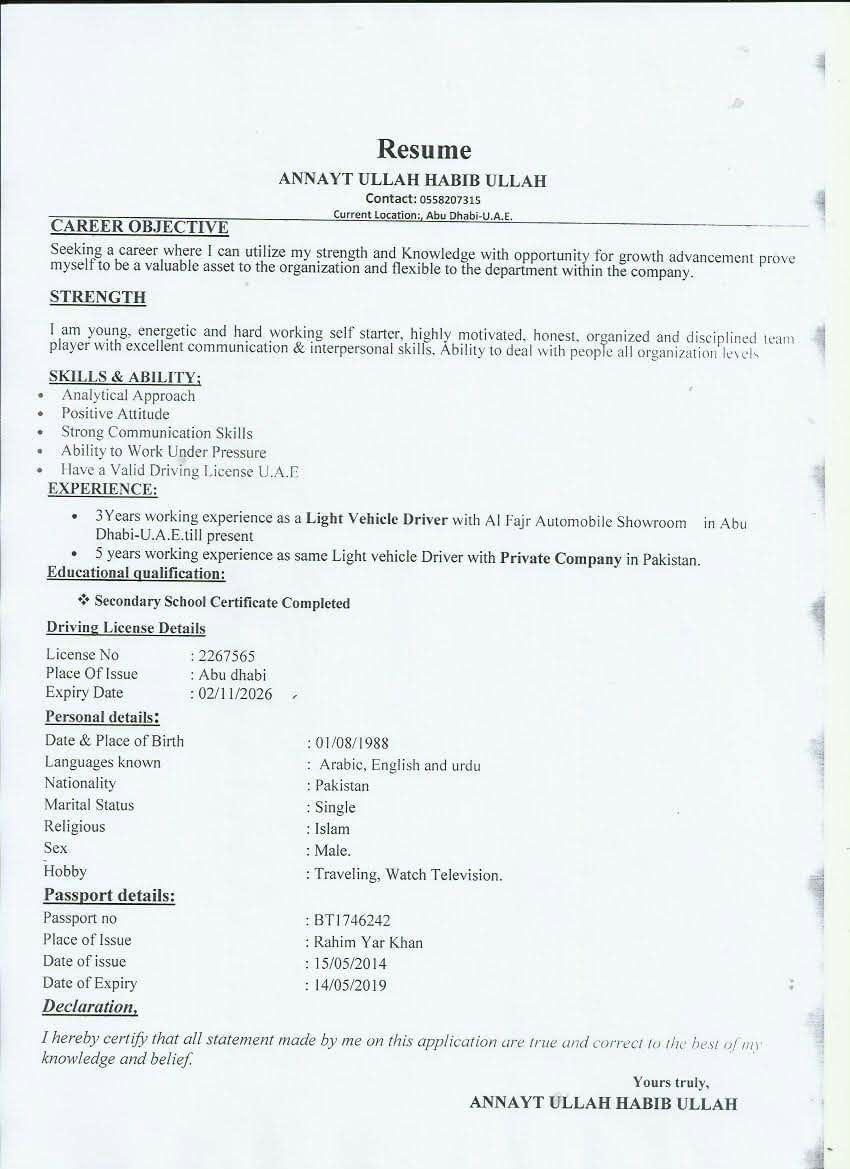 Drivers Seeking Work in Emirates - page 43