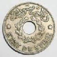 1 قرش / دولة سورية اصدار 1935 / سعر 50