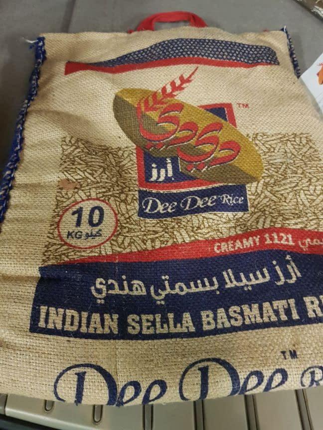 ارز سيلا بسمتي هندي الكمية 3500 طن سعر