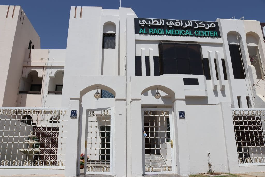 مركز طبي تجميلي للإستثمار. بمدينة