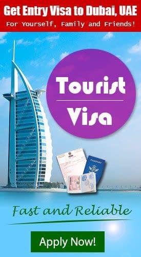 يتوفر تأشيرات سياحية 30 يوم و90 يوم