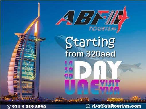 تأشيرات الى الامارات تأشيرة 14 يوم 319