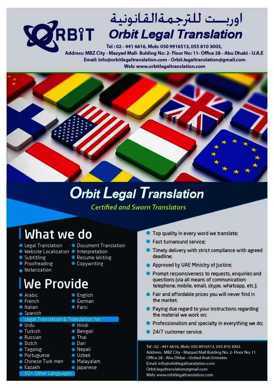Translation in Ajman Emirates