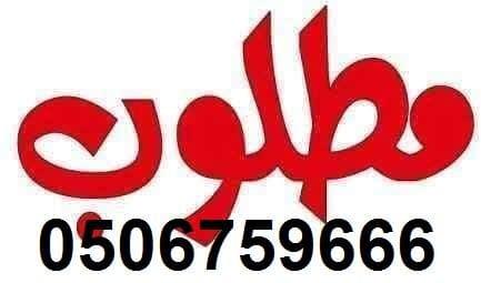 مطلوب للشراء مجمع فلل في مدينة خليفة أ