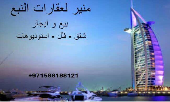 تملك شقة غرفتين وصالة في برج خليفة في