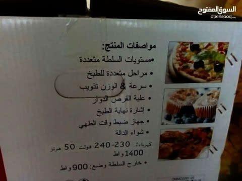 اعلانات الحاسب في إمارة الشارقة الإمارات
