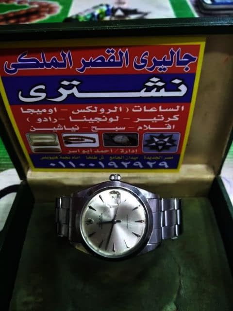 b0c377ace مطلوب ساعات للشراء في القاهرة الكبرى مصر