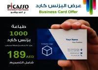 8237d6208d396 اعلانات الدعاية والاعلان في إمارة الشارقة الإمارات