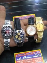 0021d33eb مطلوب ساعات للشراء في مصر