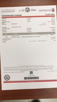 Licenses For Sale in Abu Dhabi Emirates