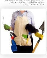 Housemaids Jobs in Kuwait