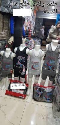 dae9793630b44 عروض بالجملة للبيع في دبي الإمارات